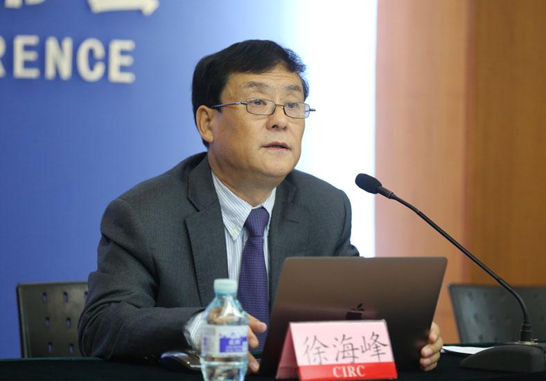 中国人寿保险股份有限公司副总裁 徐海峰